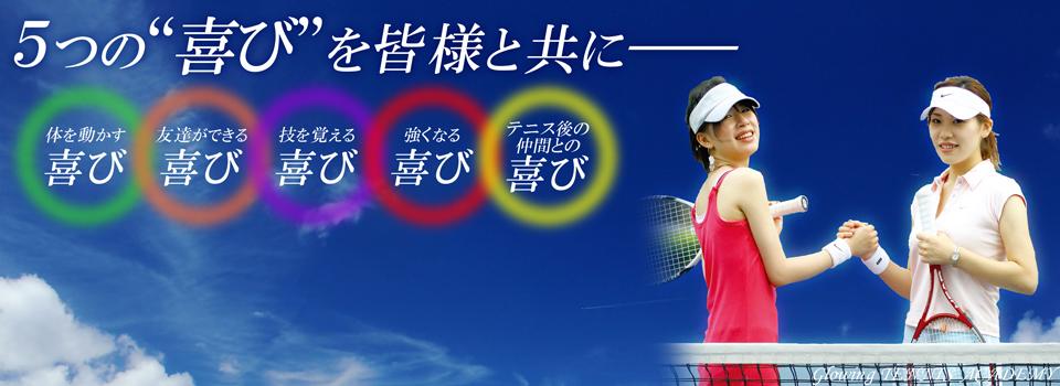 上海网球培训俱乐部/上海安帝体育咨询有限公司